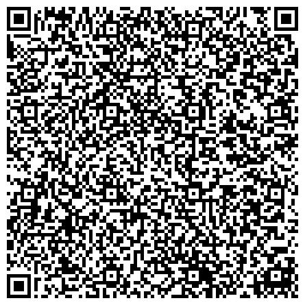 QR-код с контактной информацией организации РОССИЙСКАЯ КОММУНИСТИЧЕСКАЯ РАБОЧАЯ ПАРТИЯ - РОССИЙСКАЯ ПАРТИЯ КОММУНИСТОВ РЕГИОНАЛЬНАЯ ОРГАНИЗАЦИЯ