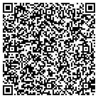 QR-код с контактной информацией организации ВЕНА РАДИОТЕХНИЧЕСКИЙ ЦЕНТР