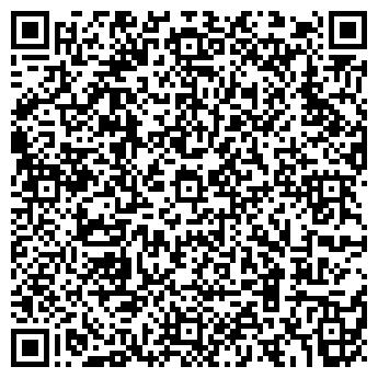 QR-код с контактной информацией организации КУЛЬТТОВАРЫ ОРФ, ООО