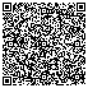 QR-код с контактной информацией организации ГИБДД ПИЛЬНИНСКОГО РАЙОНА