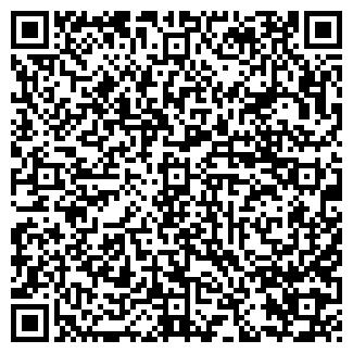 QR-код с контактной информацией организации АЛЬБУМИН, ОАО