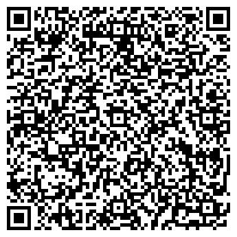 QR-код с контактной информацией организации ЖИЛКОМСЕРВИС ТОО