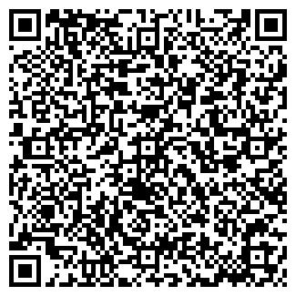 QR-код с контактной информацией организации АЛЕКСАШКИНО ОПС