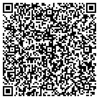 QR-код с контактной информацией организации ПОЧИНКОВСКИЕ КОНСЕРВЫ