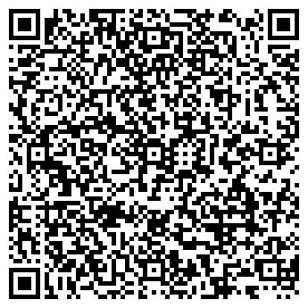 QR-код с контактной информацией организации ПОЧИНКОВСКИЙ ЛЕСХОЗ