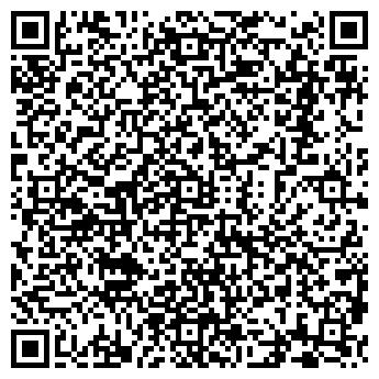 QR-код с контактной информацией организации АЛЬШЕЕВСКОЕ РАЙПО