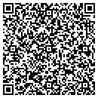 QR-код с контактной информацией организации ДИМ-УРАЛ АКХ