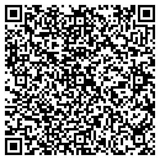 QR-код с контактной информацией организации ДРУЖБА АКХ