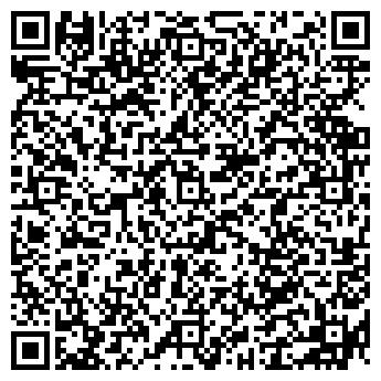 QR-код с контактной информацией организации УЧЕБНО-ПРОИЗВОДСТВЕННОЕ ХОЗЯЙСТВО