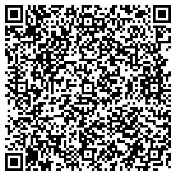 QR-код с контактной информацией организации АЛЬШЕЙ-МЯСО ОАО