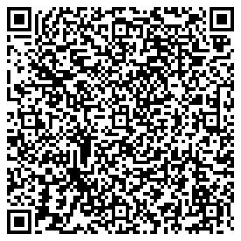 QR-код с контактной информацией организации ГУП БАШФАРМАЦИЯ РБ №23