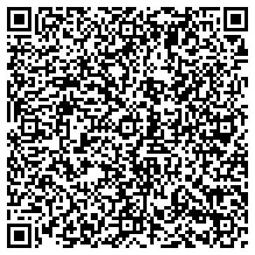 QR-код с контактной информацией организации АЛЬШЕЕВСКАЯ ДСПМК ЗАО БАШКИРАГРОПРОМДОРСТРОЙ