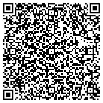 QR-код с контактной информацией организации РОВЕНСКИЙ РАЙОННЫЙ СУД