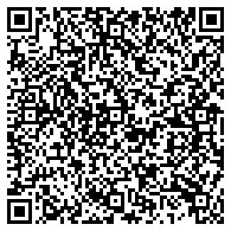 QR-код с контактной информацией организации МУРАВЬЕВСКОЕ ТОО