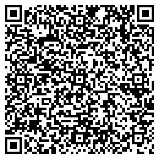 QR-код с контактной информацией организации ОГАРЕВСКОЕ ТОО