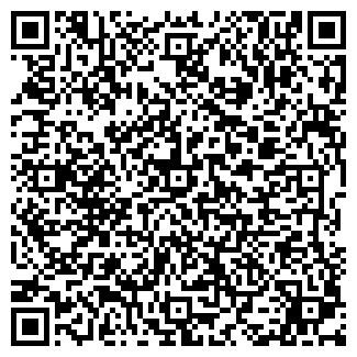 QR-код с контактной информацией организации ХОВАНЩИНСКОЕ ТОО