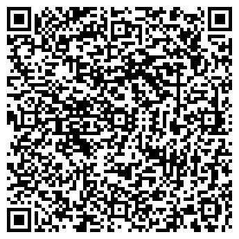 QR-код с контактной информацией организации РУЗАЕВСКИЙ ЦЕХ ЖБИ