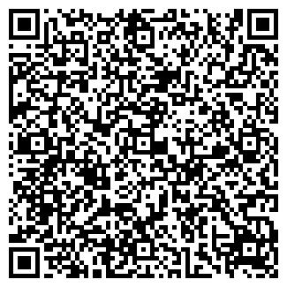 QR-код с контактной информацией организации ВИЛЬБУР
