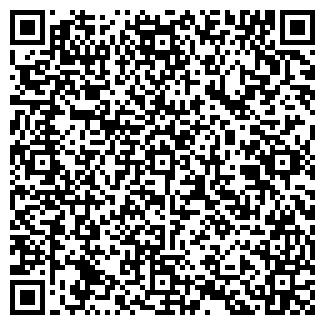QR-код с контактной информацией организации ВОЛАНД