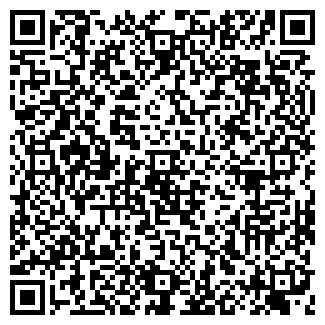 QR-код с контактной информацией организации АРУ, МУП