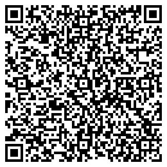 QR-код с контактной информацией организации ПАРК КУЛЬТУРЫ