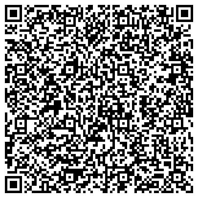 QR-код с контактной информацией организации 2-АЯ ДИСТАНЦИЯ ГРАЖДАНСКИХ СООРУЖЕНИЙ СТАНЦИИ РУЗАЕВКА КУЙБЫШЕВСКОЙ Ж Д