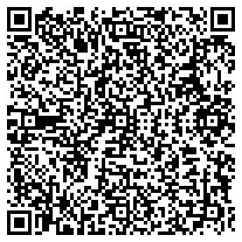 QR-код с контактной информацией организации РУЗАЕВСКИЙ РЫНОК