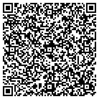 QR-код с контактной информацией организации УЗЛОВАЯ АВТОБАЗА
