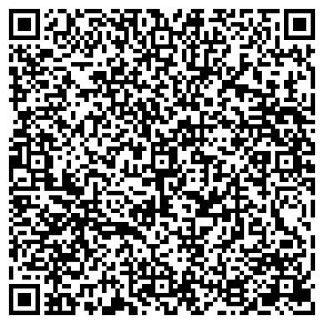 QR-код с контактной информацией организации РУЗАЕВСКИЙ КОМБИНАТ СТРОЙКЕРАМИКА, ОАО