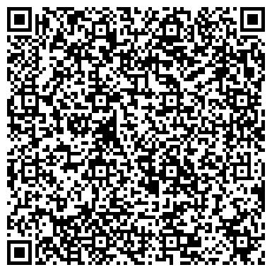 QR-код с контактной информацией организации РУЗАЕВСКИЙ ЗАВОД ЛИСТОШТАМПОВОЧНЫХ АВТОМАТИЧЕСКИХ ЛИНИЙ, ОАО