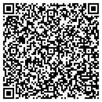 QR-код с контактной информацией организации ОЦЕНКА АН