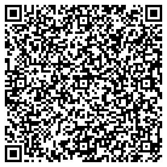 QR-код с контактной информацией организации ХАЙРУЛЛИНЫ И К ООО