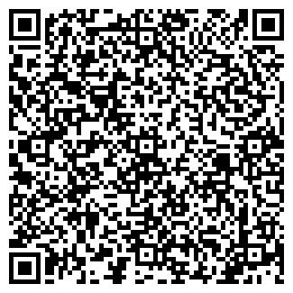 QR-код с контактной информацией организации ЗАО АТЕКС