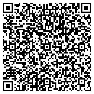 QR-код с контактной информацией организации ХЛОПОК, МАГАЗИН, ООО