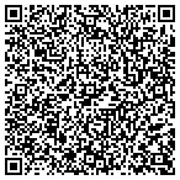 QR-код с контактной информацией организации ООО ЧАЙКОВСКИЙ ТЕКСТИЛЬ-ПОВОЛЖЬЕ