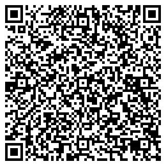 QR-код с контактной информацией организации ЛИНИЯ ДРЕСС