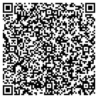QR-код с контактной информацией организации ФАБРИКА ВОЛОДАРСКОГО