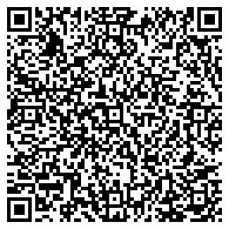 QR-код с контактной информацией организации БОН БАГАЖ
