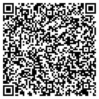 QR-код с контактной информацией организации РИДИКЮЛЬ