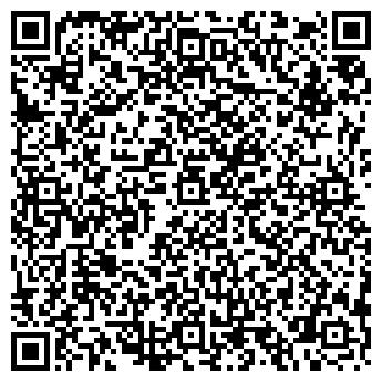 QR-код с контактной информацией организации РЫБОЛОВНАЯ СНАСТЬ