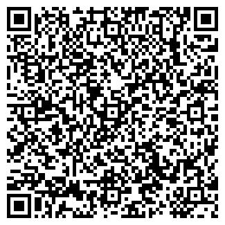 QR-код с контактной информацией организации ООО СПОРТТОВАРЫ