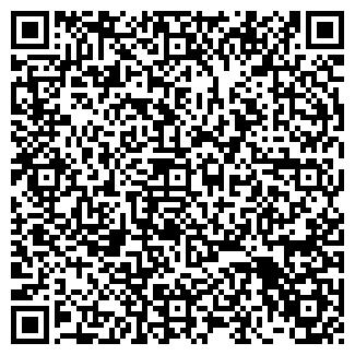 QR-код с контактной информацией организации ШАНС-СПОРТ