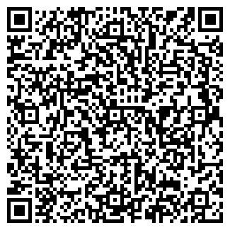 QR-код с контактной информацией организации X-SPORT