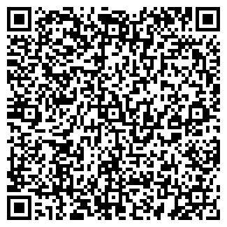 QR-код с контактной информацией организации ВСЕ ДЛЯ СПОРТА