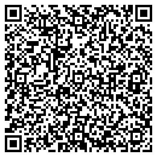 QR-код с контактной информацией организации САМАРА-ВЕЛО, ООО