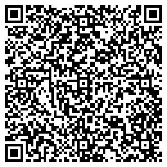 QR-код с контактной информацией организации СКАД ТОО