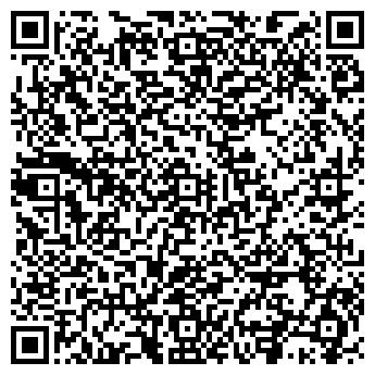 QR-код с контактной информацией организации ООО Прагматика Купчино