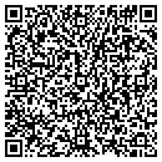 QR-код с контактной информацией организации УШБА, ООО