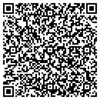 QR-код с контактной информацией организации X-ДАЙВЕР, ООО