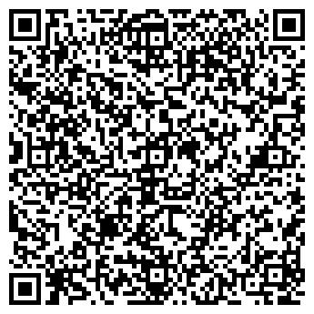 QR-код с контактной информацией организации ТОО ALA AGRO